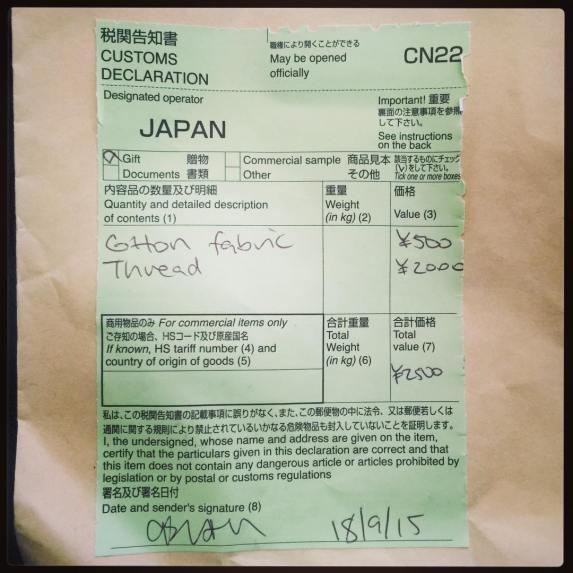Alyce - Japan